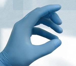 QRP Qualatrile SENS! Blue Nitrile Gloves, Size Extra Large