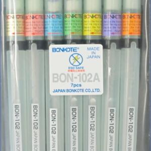 Bonkote™ Sample Pack - All 7 Pen Styles